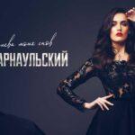 Эдо Барнаульский - Королева моих снов - в эфире Радио Кавказ Хит